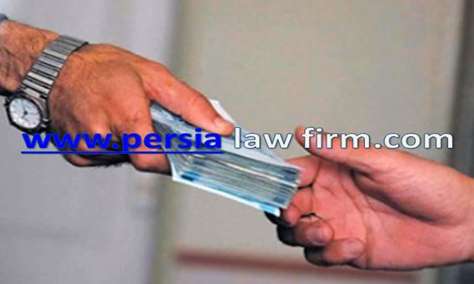 وکیل دعاوی مالی