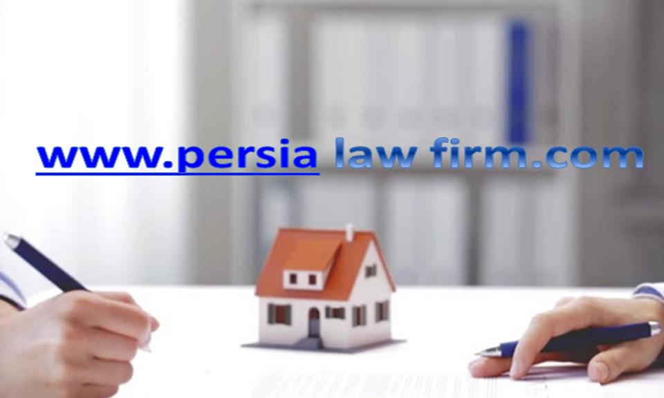 مشاوره در خصوص استعلام وضعیت ثبتی ملک توسط وکیل پایه یک دادگستری