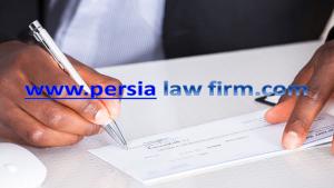 وکیل پایه یک دادگستری دعاوی بانکی