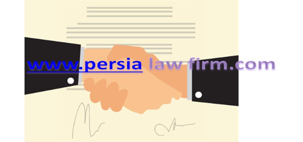 وکالت در تنظیم قرارداد ها
