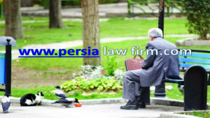 وکالت در حقوق مستمری بازنشستگان