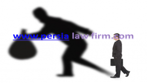 وکیل در امور کلاهبرداری