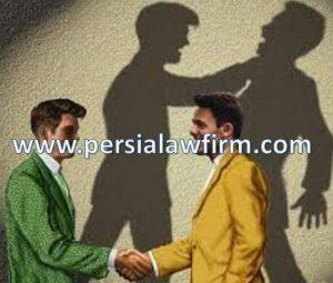 خیانت در امانت یا دزدی!1