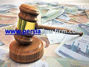 چه اموالی را میتوان در دعاوی حقوقی توقیف کرد