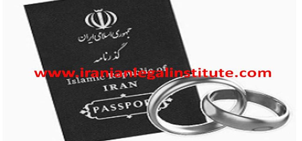 مقررات طلاق برای ایرانیان مقیم خارج از کشور