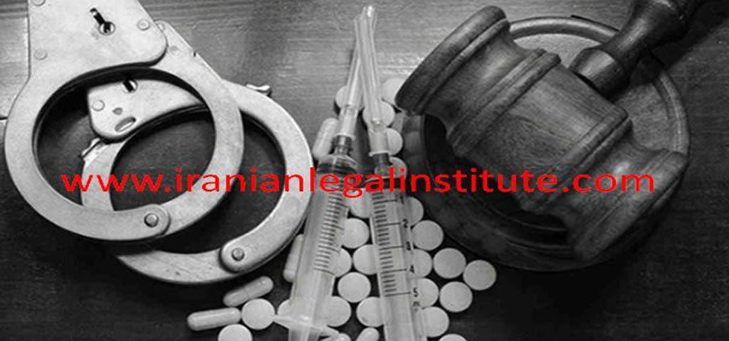 وکیل مواد مخدر تهران
