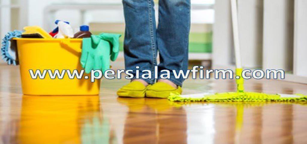 چه کسانی مشمول قانون کار هستند؟!؟آیا خدمتکاران منازل مشمول این قانون هستند؟