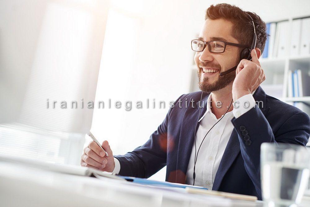 مشاوره حقوقی غیرحضوری