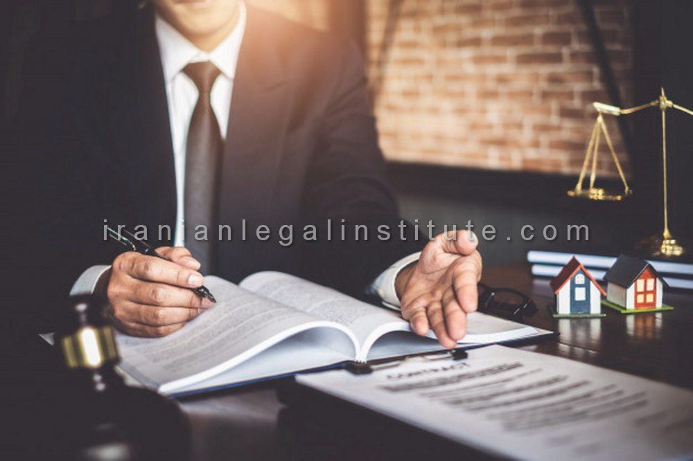 وکیل مشاور غیرحضوری