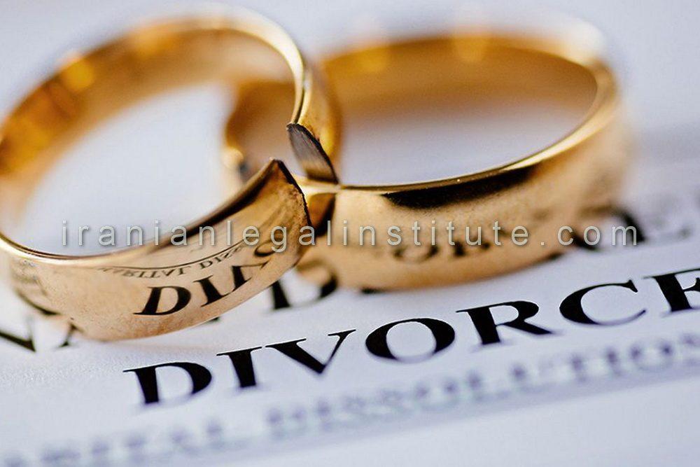 وکیل طلاق در تهران