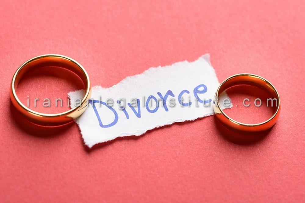 طلاق توافقی بدون مهریه