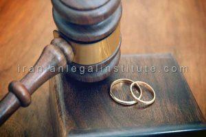 مدارک طلاق توافقی