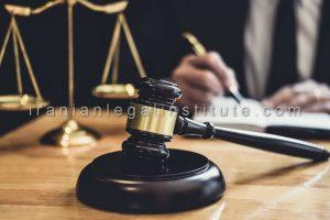 وکیل متخصص حقوقی