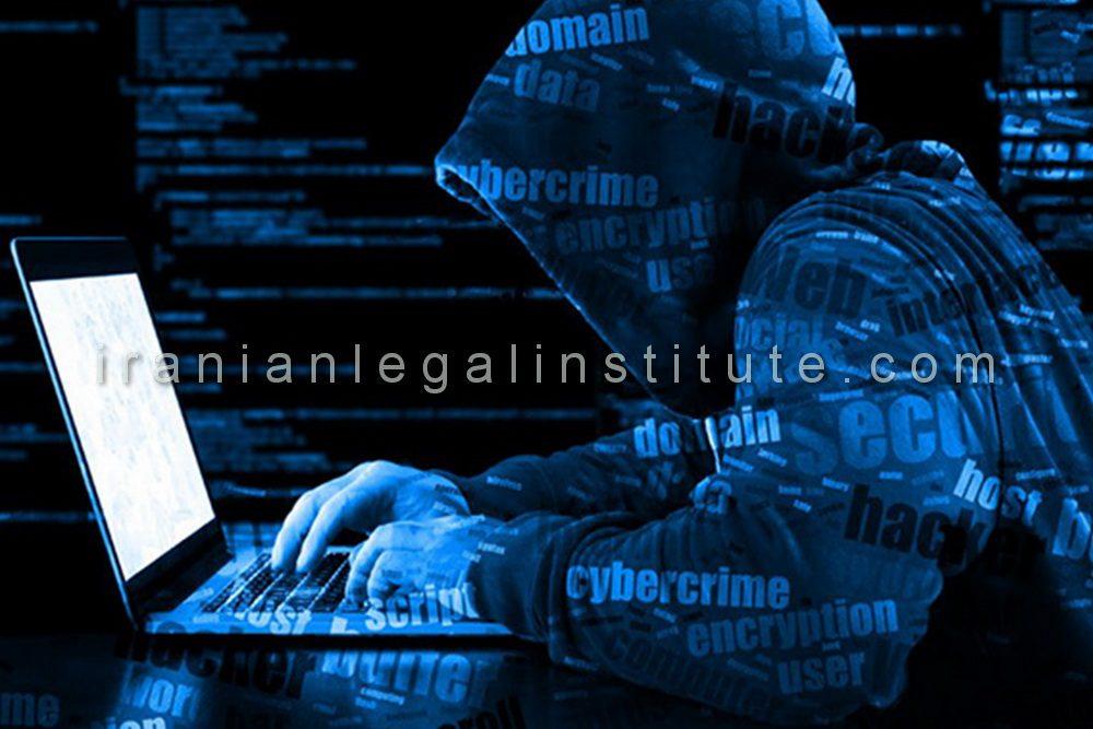 مشاوره جرایم سایبری