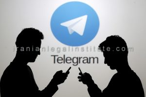 وکیل جرایم تلگرام